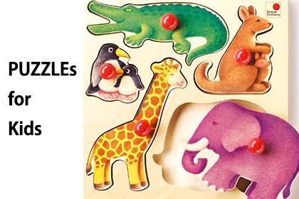 1歳〜3歳の幼児向け知育パズルおすすめ10選!子どもの発達に合わせて選ぼう!