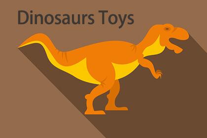 恐竜のおもちゃ5選!「ママ、戦おう!」から「まなび」の世界へ!