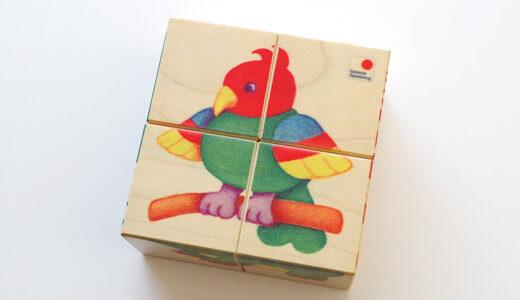 3歳におすすめパズル12選!パズルで3歳の「考える力」を育てよう!